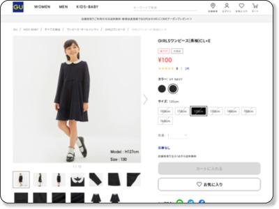 https://www.gu-global.com/jp/ja/products/E321313-000/00?colorDisplayCode=69&utm_campaign=stylehint_web&utm_medium=stylehint_web&utm_source=stylehint_web