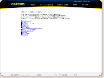 http://www.capcom.co.jp/monsterhunter/3G/HD/