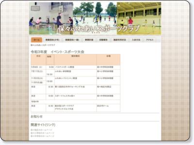 http://hobo.main.jp/fsc/