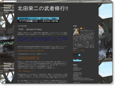 http://eijikitada.blogspot.com/2011/03/cggshader-for-maya.html