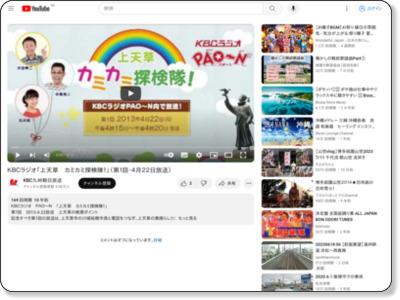 http://www.youtube.com/watch?v=aluGSU1HFV8&list=PLsYziDrPPwj3r1k8cJFBjXdvOB1SNzAkZ