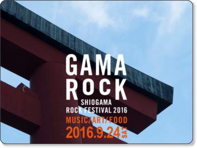 http://gamarock.net/2016/