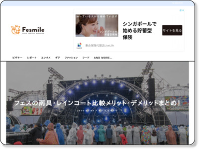 http://fesmile.me/20140708/fesamagumatome/
