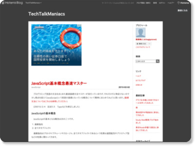 http://d.hatena.ne.jp/kagigotonet/20100202/1265080352