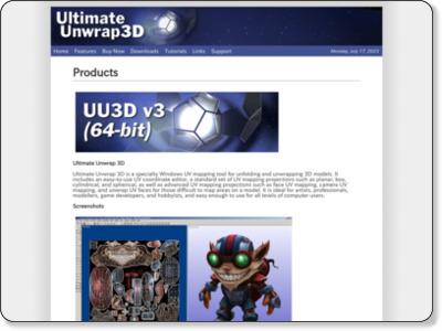http://www.unwrap3d.com/u3d/index.aspx