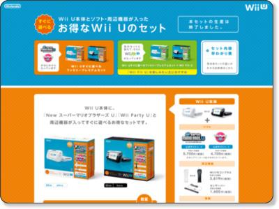 http://www.nintendo.co.jp/wiiu/hardware/familyset/