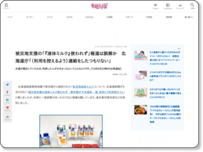 http://nlab.itmedia.co.jp/nl/articles/1809/25/news067.html