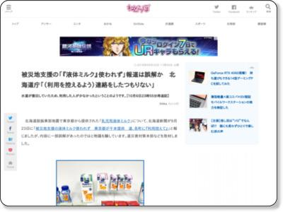 http://nlab.itmedia.co.jp/nl/articles/1809/25/news067.html
