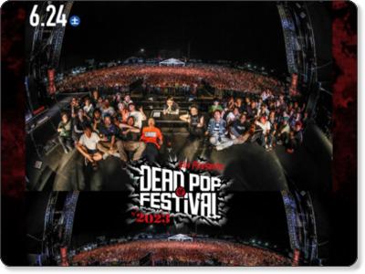 http://www.deadpopfest.com/