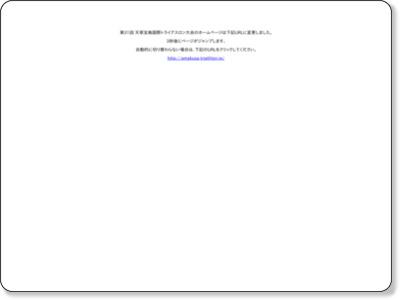 http://www.jtu.or.jp/amakusa/
