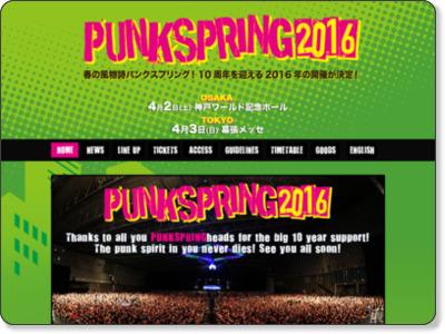 http://www.punkspring.com/16/