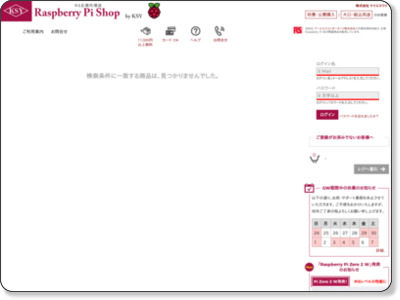 https://raspberry-pi.ksyic.com/main/index/pdp.id/133/pdp.open/133
