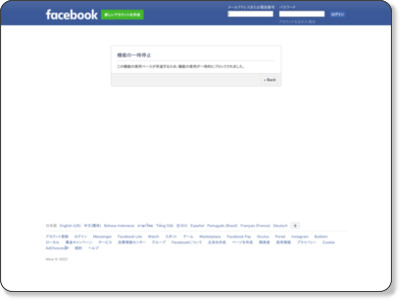 https://www.facebook.com/yoshimitsu.sekine