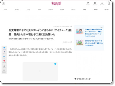 http://nlab.itmedia.co.jp/nl/articles/1811/08/news107.html