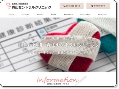 http://www.aoyama-c.org/index.html