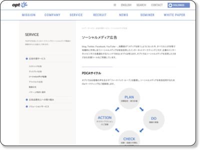 http://www.opt.ne.jp/social