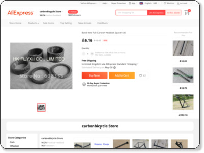 http://www.aliexpress.com/item/Band-New-Full-Carbon-Headset-Spacer-Set/490188090.html