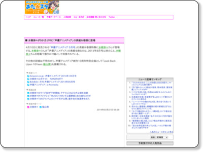 http://www.ota-suke.jp/news/114533