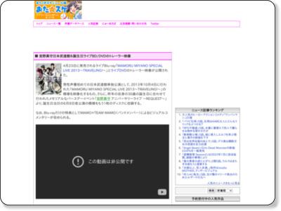 http://www.ota-suke.jp/news/115475