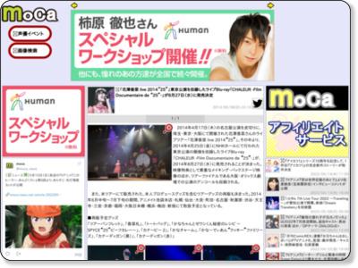 http://moca-news.net/article/20140608/201406082216a/01/