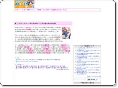 http://www.ota-suke.jp/news/124744