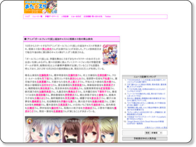 http://www.ota-suke.jp/news/126965