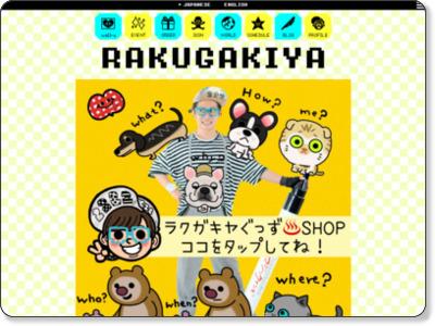 http://kzc-rakugakiya.com/