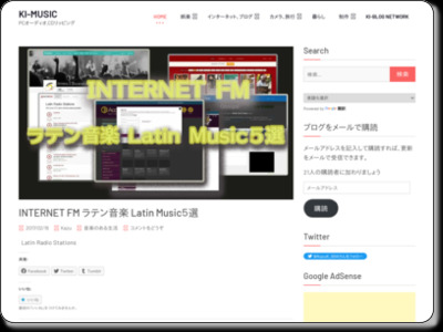 http://music.ki-blog.biz/