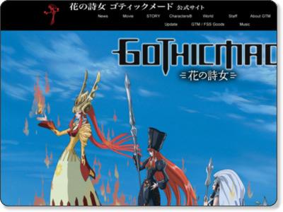 http://gothicmade.com/