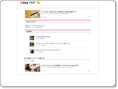 BIGBANG☆風薫☆風俗嬢写メブログ埼玉本庄深谷〜群馬高崎デリヘルBeautiful woman image of Japan