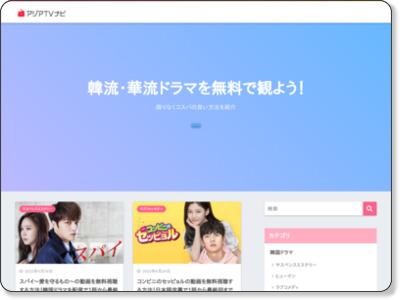 http://eyevio.jp/