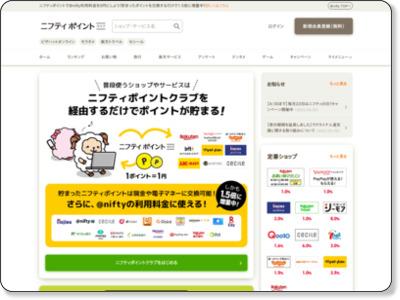 http://lifemedia.jp/