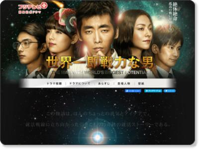 http://liginc.co.jp/lp/sokusenryoku/