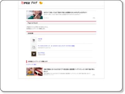 無料 無修正 モロ動画 blog モブロ