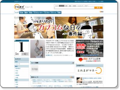 http://news.toremaga.com/computer/business/257357.html