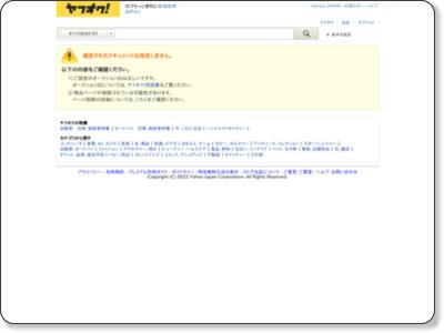 [チャリティ]早川亜希さん直筆サイン入り『イベントで着た衣装』 - Yahoo!オークション