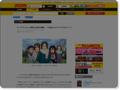 http://tower.jp/article/news/2012/12/21/n10