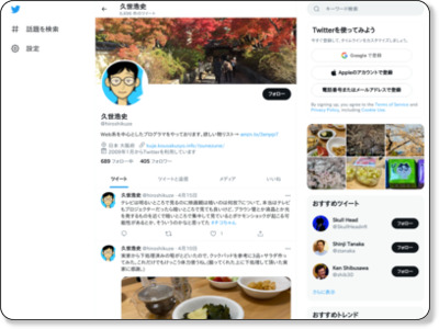 http://twitter.com/hiroshikuze