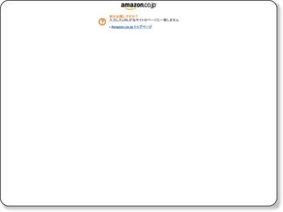 Amazon.co.jp:たすけあおうNippon 東日本大震災 復興支援 食べて・飲んで・使って 東北を応援