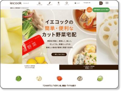 http://www.iecook.jp/