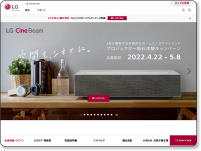 http://www.lg.com/jp/mobile-phones/all-phones/LG-Optimus-LTE-L-01D.jsp