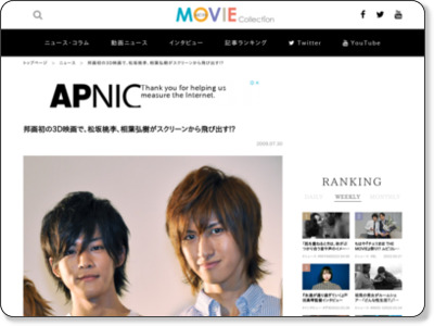 http://www.moviecollection.jp/news/detail.html?p=531