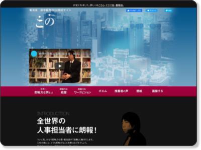 http://www.sokusenryoku.me/