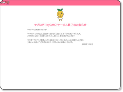 http://yaplog.jp/zougou0813/archive/1105