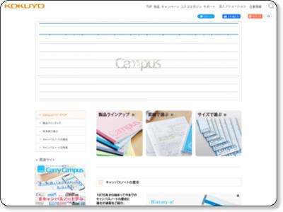 http://39campus.jp/special/mariocampus.html