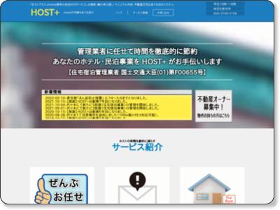 http://airbnb-hostplus.com/
