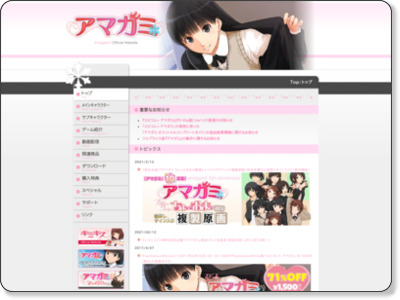 http://amagami.info/