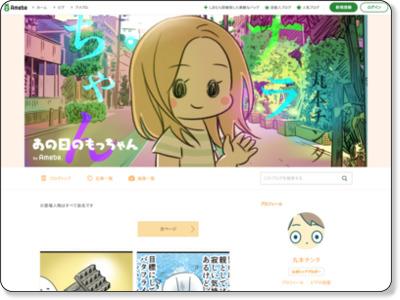 http://ameblo.jp/chinta-04/