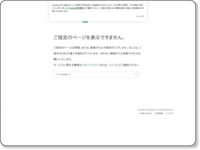 http://ameblo.jp/himawarimamy2000/entry-11976681160.html