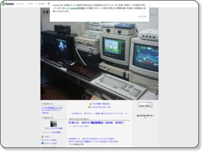 http://ameblo.jp/koorogiyousyoku/entry-11737376374.html